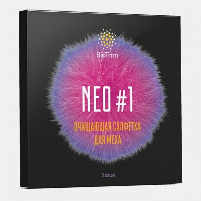 neo_s_1