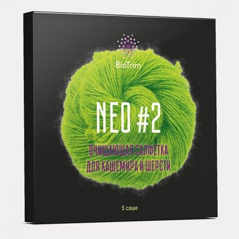 neo_s_2