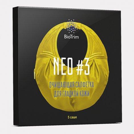 neo_s_3