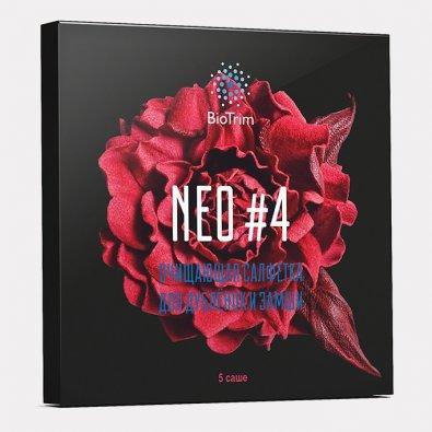 neo_s_4