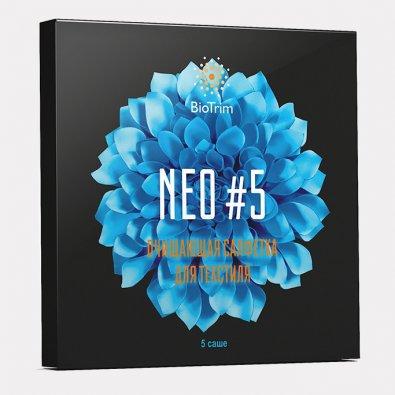 neo_s_5